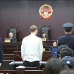 CANADIAN DRUG SMUGGLER IN CHINESE COURT