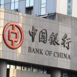 BANK OF CHINA2