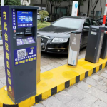 AI IN PARKING PLACES